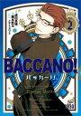 バッカーノ!(2) [ 藤本新太 ]