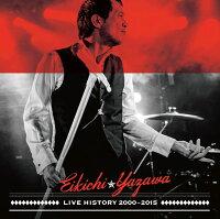 【楽天ブックス限定 ギターピック付】 LIVE HISTORY 2000〜2015