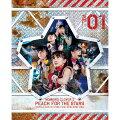 ももクロ春の一大事 2013 西武ドーム大会〜星を継ぐもも vol.1/vol.2 Peach for the Stars〜 Blu-ray BOX【Blu-ray】