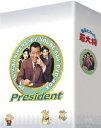 TVシリーズ DVD-BOX 社長になった若大将 [ 加山雄三 ]