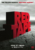 RED TAPE ��NAKED�� -TOUR ��97 ����α�� at ���ܥ��������