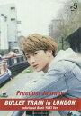 Freedom Journey BULLET TRAIN in LONDON Individual Book YUKI Ver. 超特急ユーキ