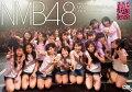 2期生公演「PARTYが始まるよ」<br>千秋楽-2012.5.2-