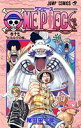 ONE PIECE(巻17) ヒルルクの桜 (ジャンプ・コミ...