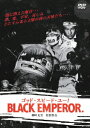 ゴッド・スピード・ユー!BLACK EMPEROR [ (ドキュメンタリー) ]