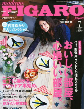 madame FIGARO japon (�ե����� ����ݥ�) 2013ǯ 07��� [����]