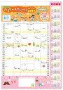 ファミリースケジュールカレンダー(2017) ([カレンダー])