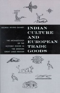 Indian_Culture_and_European_Tr