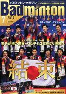 Badminton MAGAZINE (�Хɥߥ�ȥޥ�����) 2014ǯ 07��� [����]