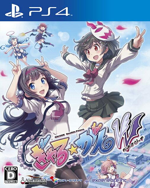 【予約】ぎゃる☆がん だぶるぴーす 通常版 PS4版