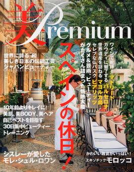 ����Premium (�ץ�ߥ���) no.09 2014ǯ 07��� [����]
