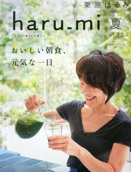 �����Ϥ�� haru��mi (�ϥ��) 2014ǯ 07��� [����]