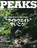 PEAKS (�ԡ�����) 2014ǯ 07��� [����]