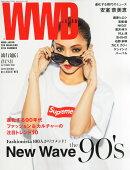 WWD Japan 2014�ƹ� 2014ǯ 07��� [����]