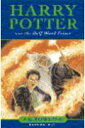 Harry Potter and the HalfーBlood Prince