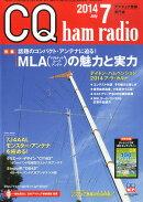 CQ ham radio (�ϥ�饸��) 2014ǯ 07��� [����]