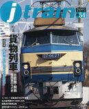j train (���������ȥ쥤��) 2014ǯ 07��� [����]