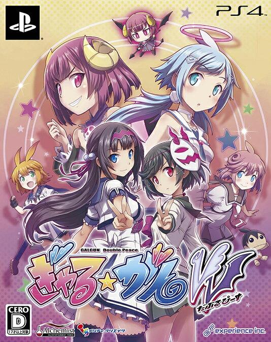 ぎゃる☆がん だぶるぴーす 限定版 PS4版
