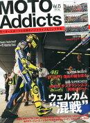 MOTO Addicts (��ȥ��ǥ�����) 2015ǯ 07��� [����]