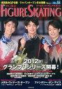 ワールド・フィギュアスケート(55)