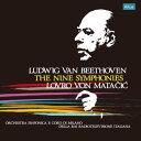 其它 - ベートーヴェン:交響曲全集 [ マタチッチ ]