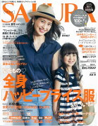 SAKURA (サクラ) 2015年 07月号 [雑誌]