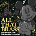 ALL THAT BRASS! 〜Tokyo Disneyland Band / Tokyo DisneySea Maritime Band〜 [ (ディズニー...