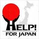 【輸入盤】 Help! For Japan [ Various ]