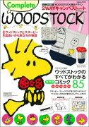 Complete��WOODSTOCK