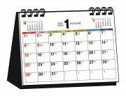 シンプル卓上カレンダー「A6ヨコ」(2017)