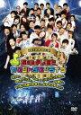 5upよしもとカウントダウンライブinインテックス大阪2013→2014(仮) [ (趣味/教養)