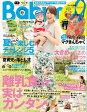 Baby-mo (ベビモ) 2015年 07月号 [雑誌]
