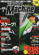 young Machine (��󥰥ޥ���) 2015ǯ 07��� [����]