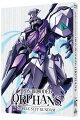 機動戦士ガンダム 鉄血のオルフェンズ 7 特装限定版 【Blu-ray】