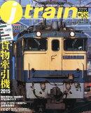 j train (���������ȥ쥤��) 2015ǯ 07��� [����]