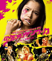 少年メリケンサック【Blu-ray】 [ <strong>佐藤浩市</strong> ]