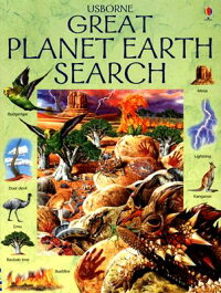 Great_Planet_Earth_Search