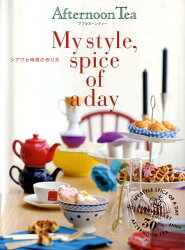 My style,spice of a day