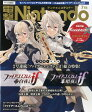 電撃Nintendo (ニンテンドー) 2015年 07月号 [雑誌]
