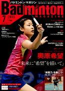 Badminton MAGAZINE (�Хɥߥ�ȥޥ�����) 2015ǯ 07��� [����]