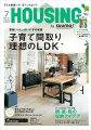 � HOUSING (�ϥ�����) 2016ǯ 07���