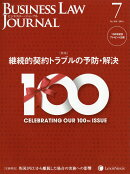 BUSINESS LAW JOURNAL (�ӥ��ͥ��?�����㡼�ʥ�) 2016ǯ 07��� [����]