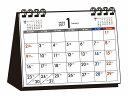 シンプル卓上カレンダー「月曜始まり/A6ヨコ」(2017)