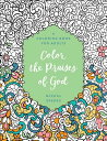 Color the Praises of God: A Coloring Book for Adults COLOR THE PRAISES OF GOD Michal Sparks