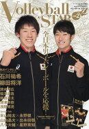 �Х졼�ܡ��롦������/Volleyball Star 2 2016ǯ 07��� [����]
