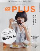 OZ plus (�����ץ饹) 2016ǯ 07��� [����]