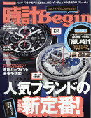 ���� Begin (�ӥ���) 2016ǯ 07��� [����]