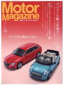 Motor Magazine (�⡼���� �ޥ�����) 2016ǯ 07��� [����]