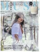 otona MUSE (���ȥ� �ߥ塼��) 2016ǯ 07��� [����]