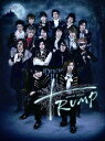 Dステ 12th TRUMP TRUTH [ D-BOYS ]